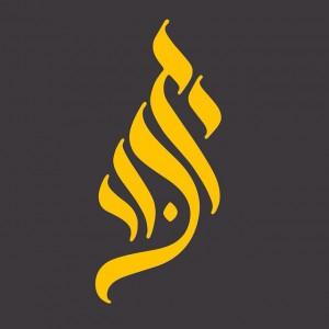 Синагога «Гавриэль»