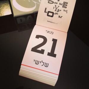 Еврейские праздники и важные даты в 2018 году